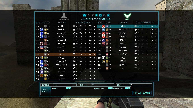 screenshot_066_20111025004408.jpg