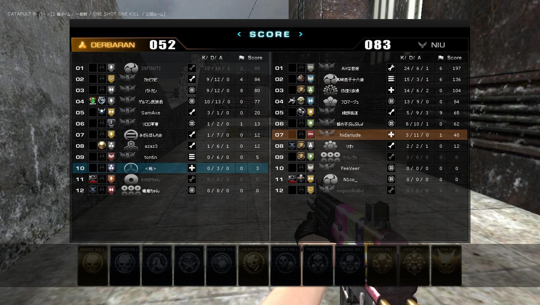 screenshot_078.jpg