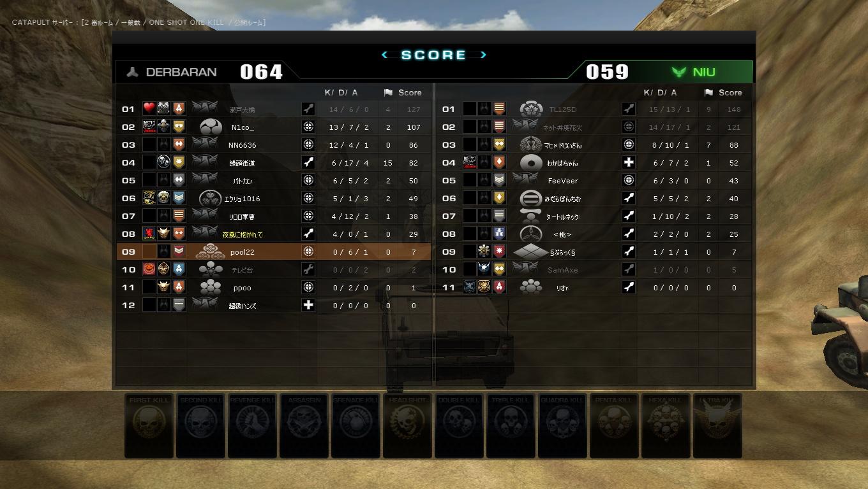 screenshot_080.jpg