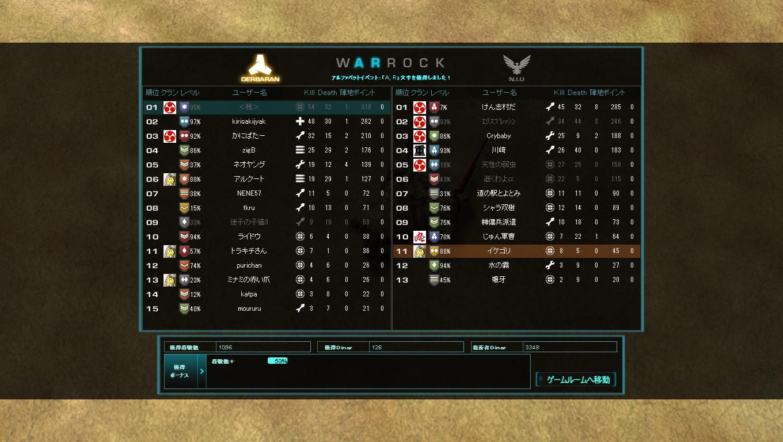 screenshot_089.jpg