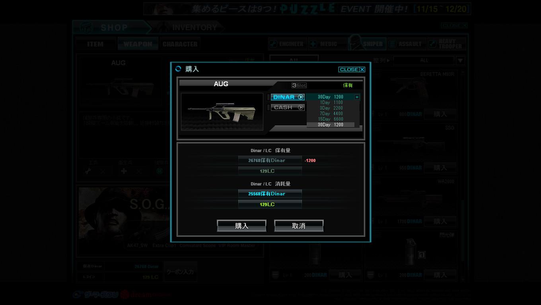 screenshot_099.jpg