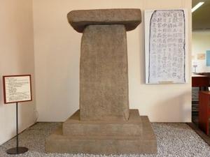 多胡の古碑1