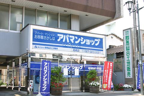 takasaki_ext480.jpg
