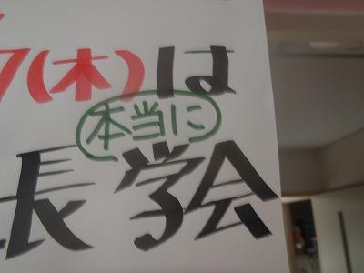 004_20111025133043.jpg
