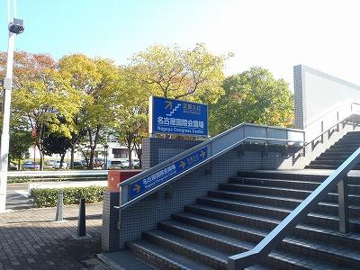 2013-11-18 専門医講習会 030
