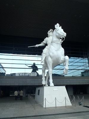 2013-11-18 専門医講習会 064