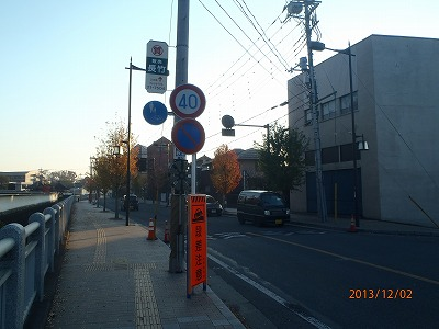 2013-12-02 街路樹 006
