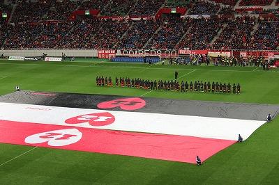 2013-12-07 2013年J1最終戦 セレッソ大阪(埼玉スタジアム) 047