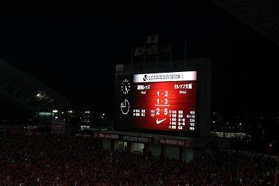 2013-12-07 2013年J1最終戦 セレッソ大阪(埼玉スタジアム) 042