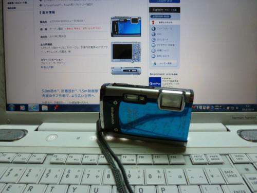 P1020002_convert_20111014052622.jpg