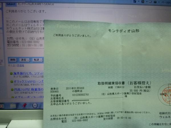 P1080716_convert_20110104212317.jpg