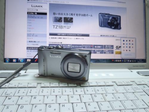 PA141216_convert_20111014052649.jpg