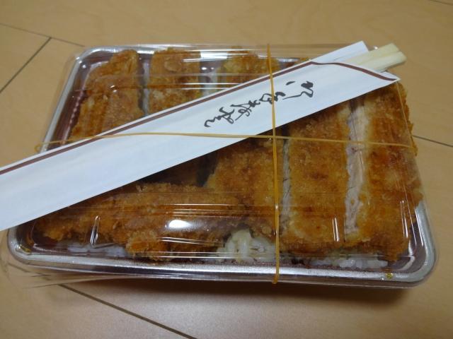 天吉食堂20141125-004
