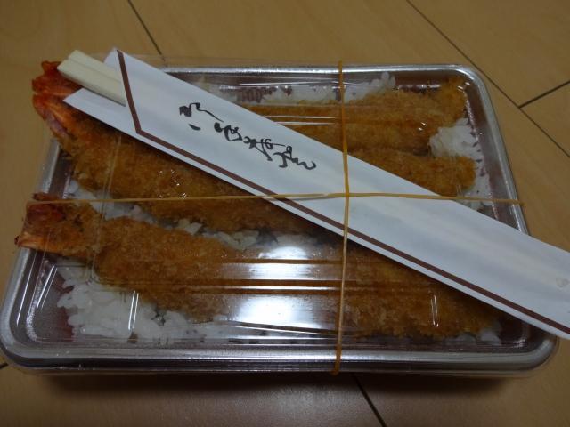 天吉食堂20141125-007