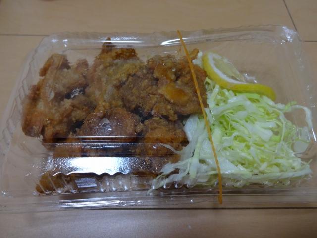 天吉食堂20141125-012