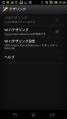 iPhone5s ドコモSIM 03