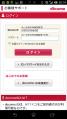 iPhone5s ドコモSIM 04