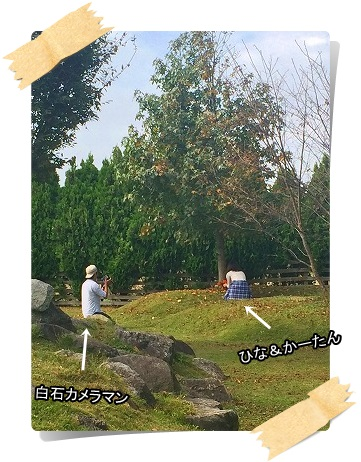s-photo.jpg