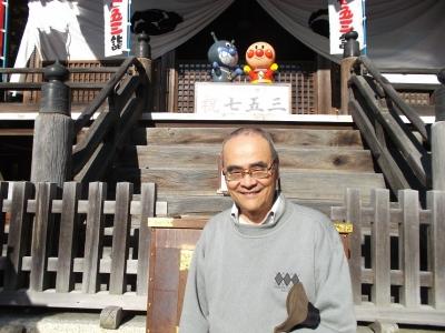 八幡神社、753
