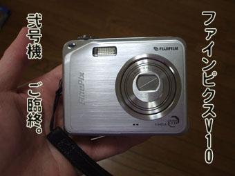 2010_06050096_20100608131541.jpg