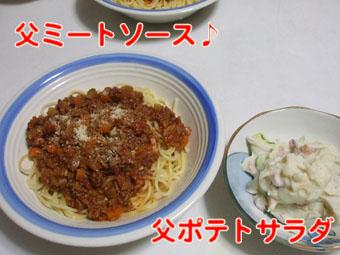 2010_06070006.jpg