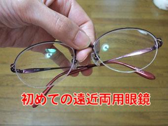2010_06170003.jpg