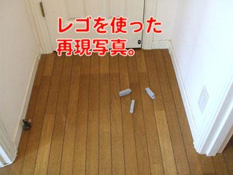 2010_06280040.jpg