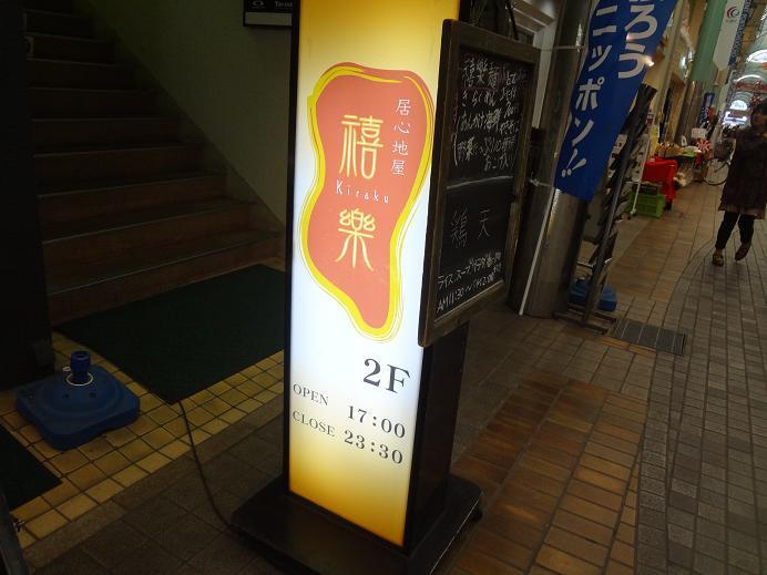 DSC04301.jpg