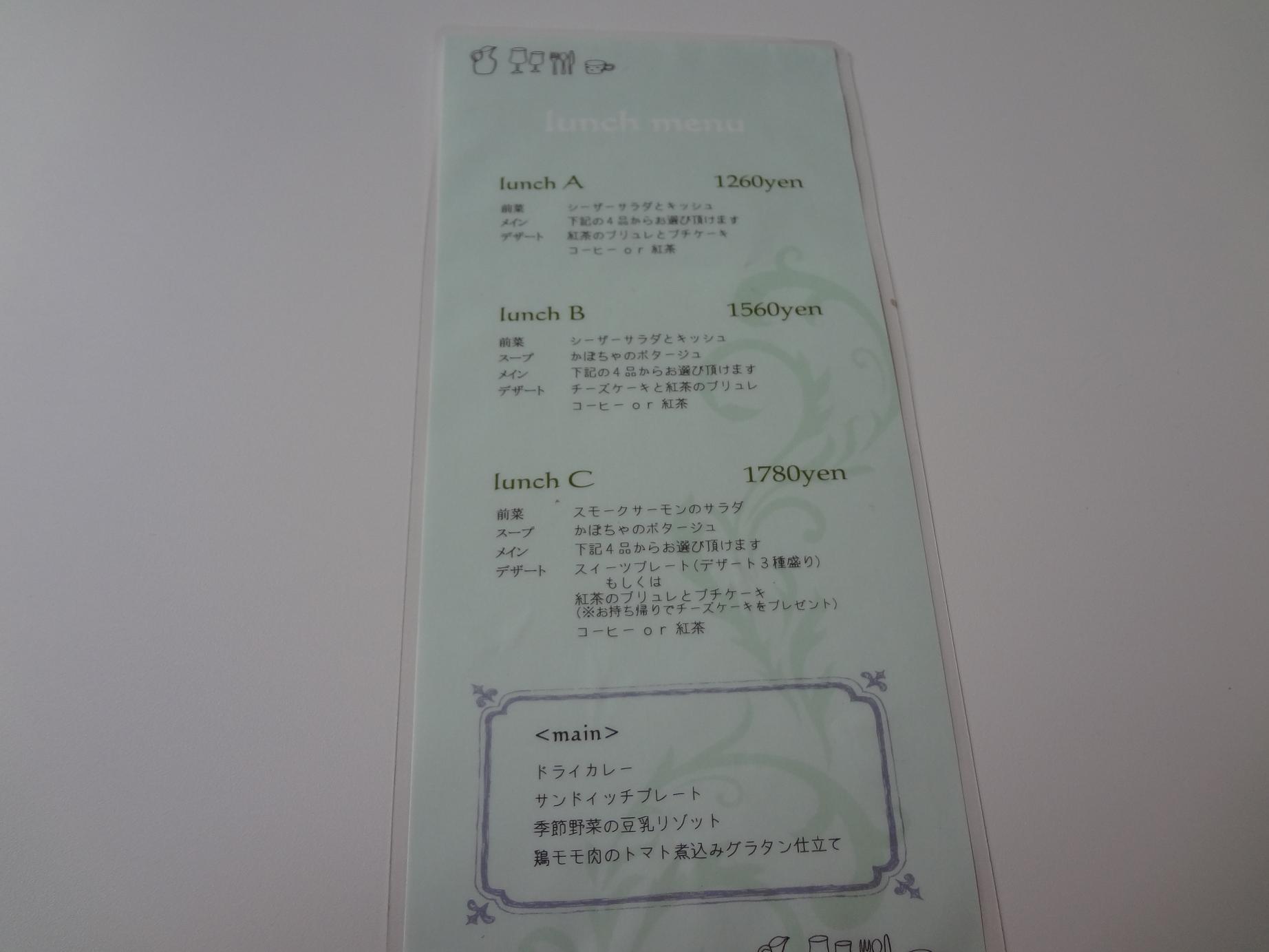 DSC05098.jpg