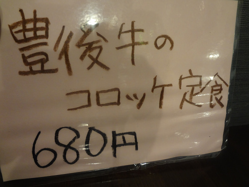 resize15419.jpg