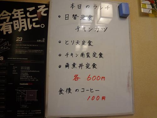 resize16033.jpg