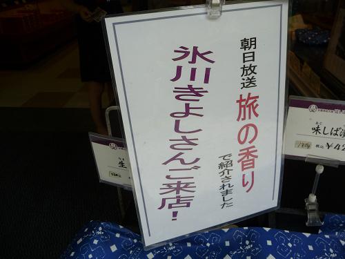 resize4620.jpg