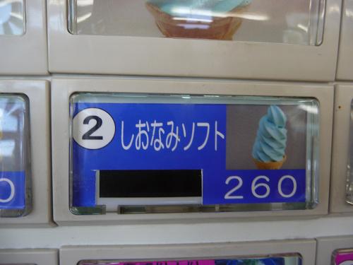 resize7115.jpg