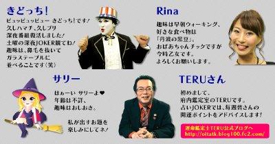 joker_cast.jpg