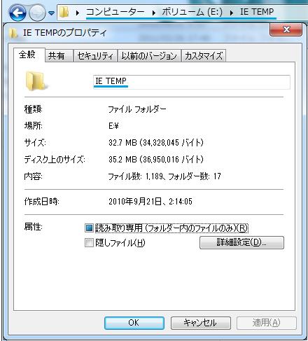 7.一時ファイル1