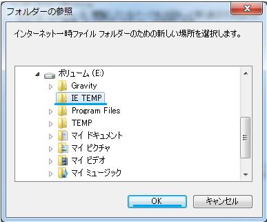7.一時ファイル4