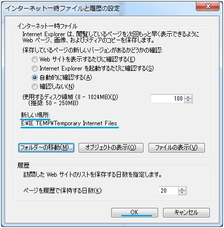 7.一時ファイル5