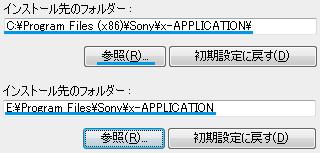 アプリケーション3