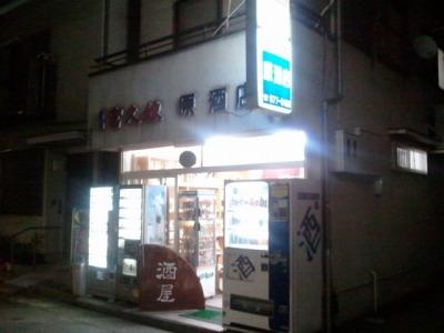 11.01.21 原酒店 (12)