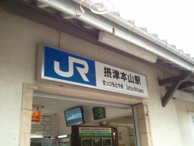 11.01.23 花木酒店