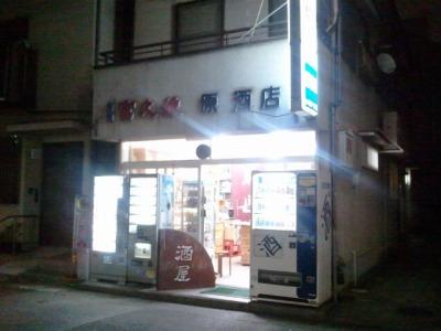 11.02.01 原酒店