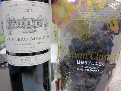 ワイン&干し葡萄
