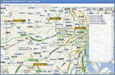 gpslog-maps.jpg