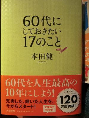 2501211.jpg