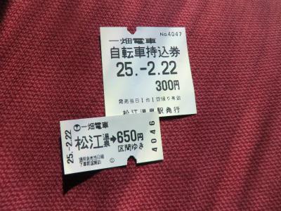 25022217.jpg