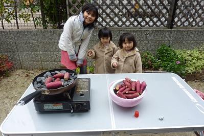 20101212焼き芋 (4)