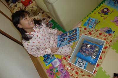 20101224誕生日とクリスマス (4)