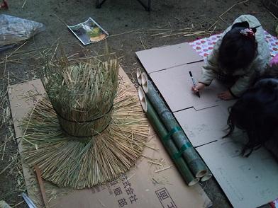 門松作り (7)