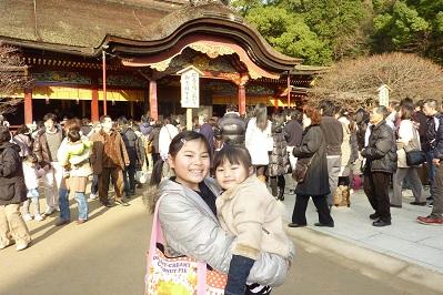 初詣と新年会 (1)
