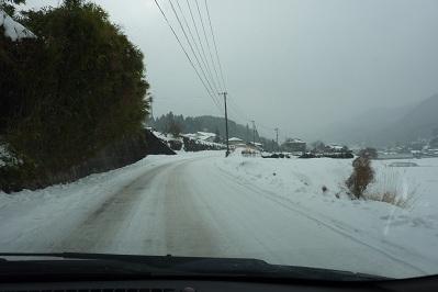 20110109雪山 (1)